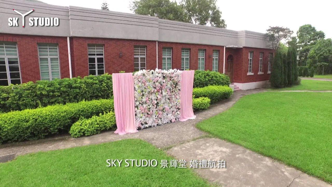 SKY STUDIO - 景輝堂 指定婚禮航拍公司 - YouTube
