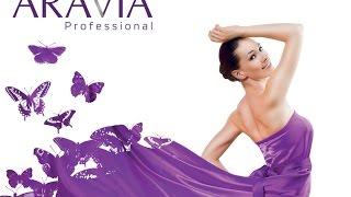 ❤ Профессиональный уход за кожей ARAVIA Professional ❤