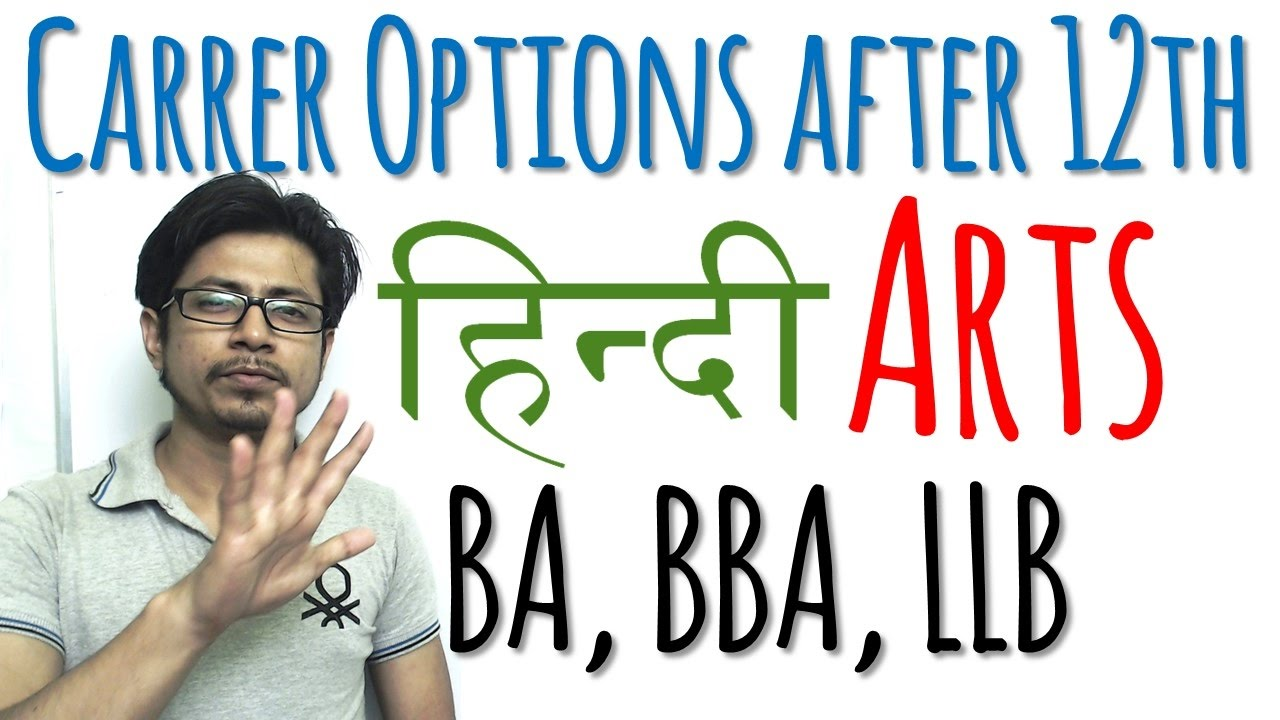 Career Options After 12th Arts What To Do After 12th Arts Youtube