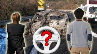 中央道で乗用車が大型トラックに追突され2人の男性が死亡した。3月2...