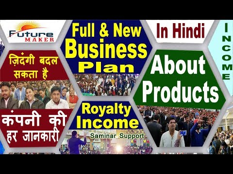 future maker full business plan in hindi products joining royalty