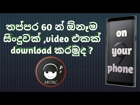 How to download mp3 music,videos for free on your phone