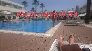 MELPO ANTIA HOTEL , Cyprus, Ayia NAPA. Кипр, Айя - Напа, (обзор отеля и бонус - цены рядом)