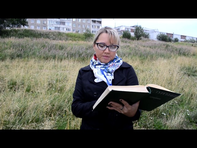 Изображение предпросмотра прочтения – СветланаФедотова читает произведение «Ася» И.С.Тургенева