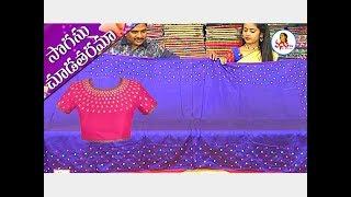 Bridal Collection Of Mahanati Pattu & Paper Silk Sarees | Sogasu Chuda Tarama | Vanitha TV