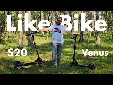 Обзор электросамокатов Like.Bike S20 и Like.Bike Venus