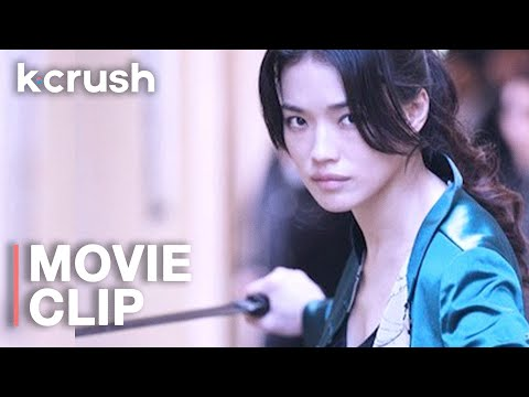 Daughter Of A Hong Kong Mobster Is As Sexy As She Is Terrifying… | Shu Qi | My Wife Is A Gangster 3