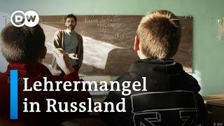 Russland: Lehrermangel in der Provinz | DW News