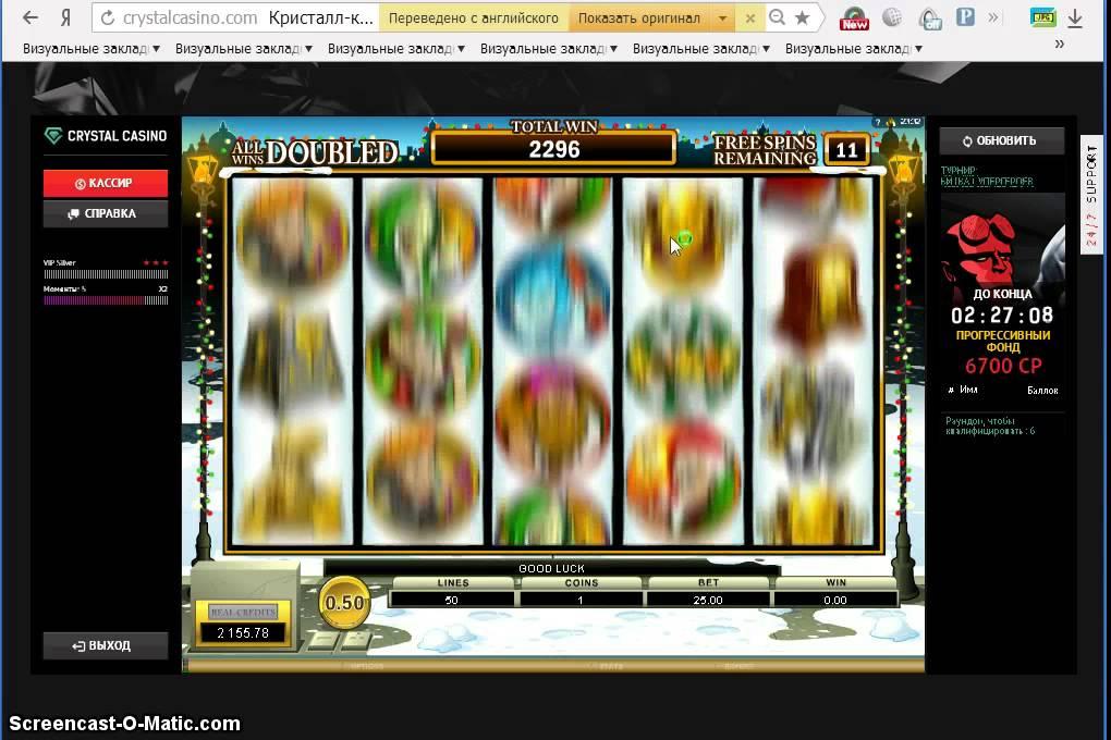 Crystal Casino Club Online