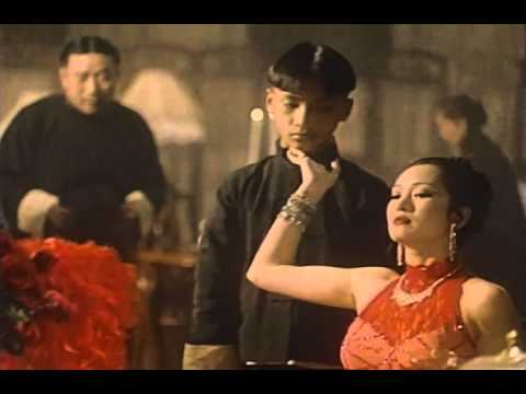 Shanghai Triad Trailer 1995