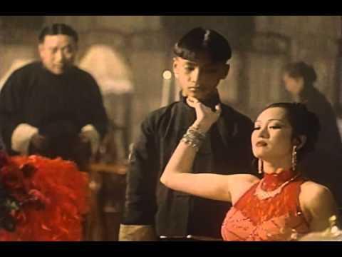 Shanghai Triad Trailer 1995