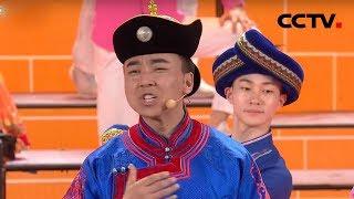 [2019五月的鲜花]歌曲《我和我的祖国》 领唱:艾力开木·艾尔肯 元艺莲 图力古尔 等 指挥:杨洋| CCTV