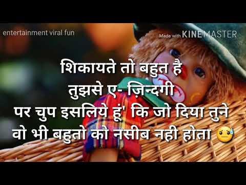 📖 Motivational Lines_  WhatsApp Status...