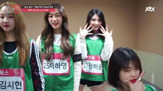 [ MIXNINE ] Eye-Contact Practice Cam - Bad girl good girl ( MissA )