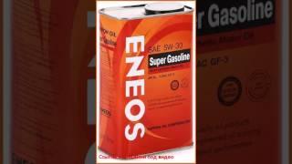 Eneos Super Gasoline SL 5W30 0.94л