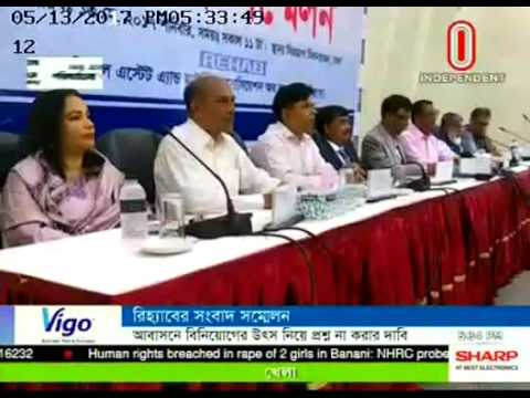Rehab TV Clip - Press Conference - IND - 13.05.2017