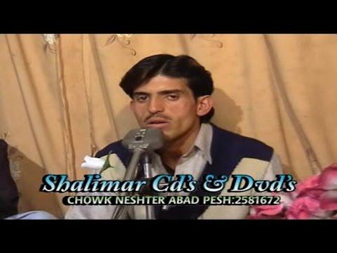 Wazir Khan And Saddam - Za Pakhpala Ghal Yam