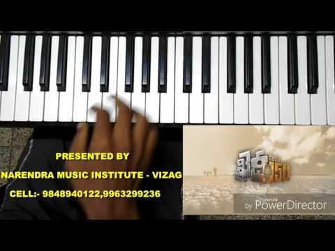 Neeru Neeru Full Song With Lyrics  Khaidi No 150   Chiranjeevi,Kajal   Rockstar Devi Sri Prasad