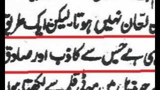 Re: Mirza Ghulam flucht 1000 Mal