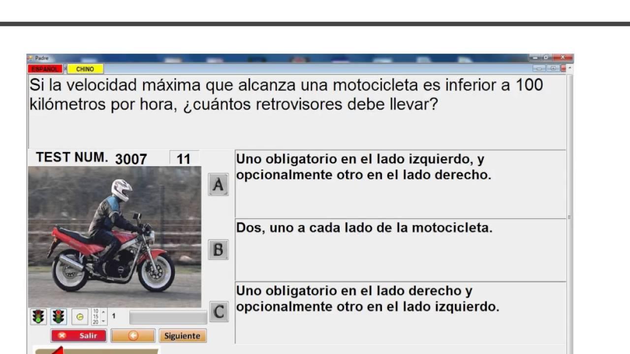 Spanish driving test with urdu translation test no:27