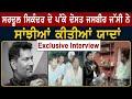 Sardool Sikander ਦੇ ਪੱਕੇ ਦੋਸਤ Jasbir Jassi ਨੇ ਸਾਂਝੀਆਂ ਕੀਤੀਆਂ ਯਾਦਾਂ, Exclusive Interview