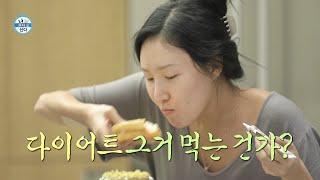 [나혼자산다 선공개] 화사의 수제 케이크 만들기♨ 이것은 만들기인가 먹방인가?!