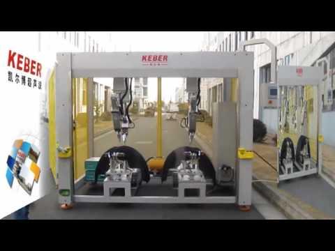car tire plastic welding machine