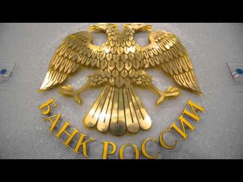 Об архиве : Министерство обороны Российской Федерации