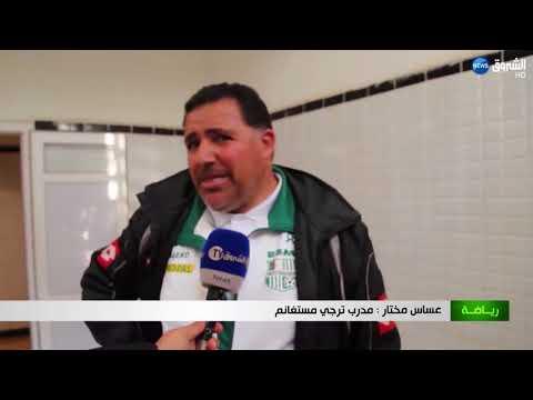 ترجي مستغانم يفوز على أمل مغنية والمدرب عساس يناشد السلطات من انقاذ الفريق