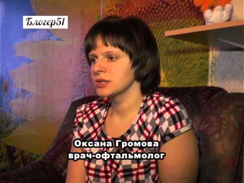 Голодовка врачей в Североморске