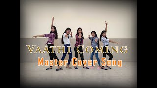 VAATHI COMING | MASTER COVER SONG | SHRIDHAR DNACE STUDIO  SDS Thumb