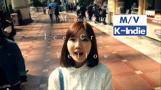 [M/V] 로빈 (Robbin) - 있잖아요 (Feat. 지애) (You know what? (Feat. jeeae))