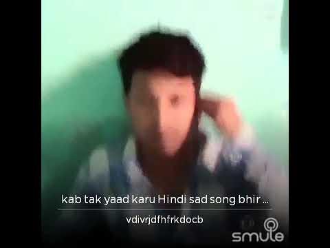Abdulla Assam Silchar video