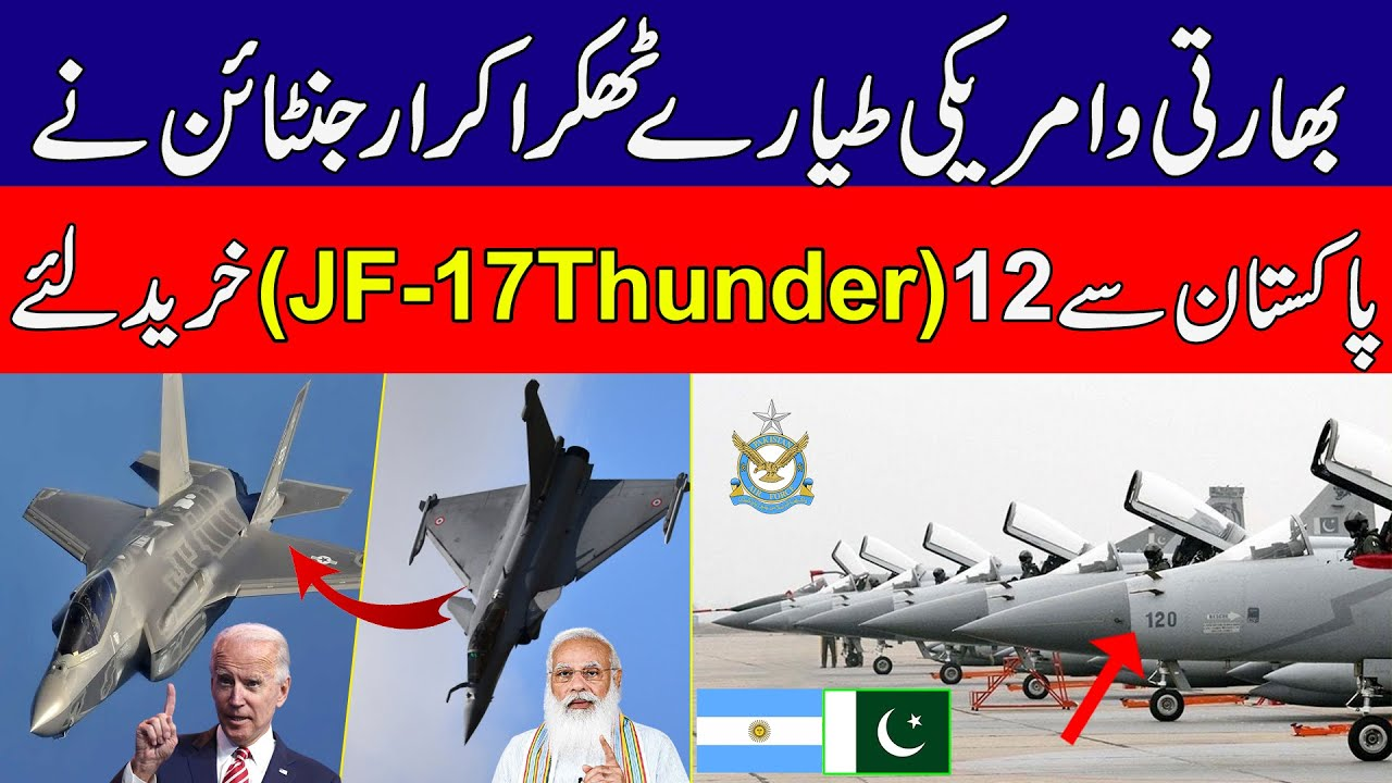 Download Argentina plans to buy 12 JF-17 Thunder fighter jets from Pakistan I KHOJI TV
