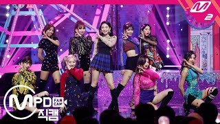 [MPD직캠] 트와이스 직캠 4K 'YES or YES' (TWICE FanCam) Ver.2 | @MCOUNTDOWN_2018.11.8