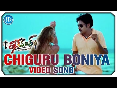 Teenmaar Full Video Songs HD - Chiguru Boniya Song || Pawan Kalyan, Trisha || Vishwa || Mani Sharma