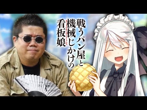 From Lonely & Unemployed To International Light Novel Author: The Exclusive Interview