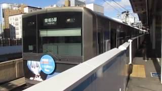 あおなみ線1000形1105F綾波レイラッピング名古屋駅発車