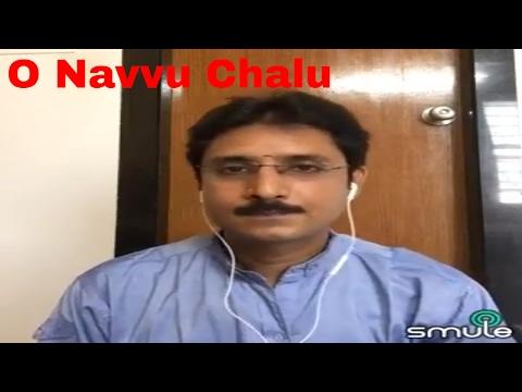 O Navvu Chalu