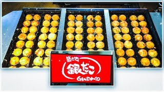 japan's no 1 gindaco takoyaki - 銀だこ たこ焼き