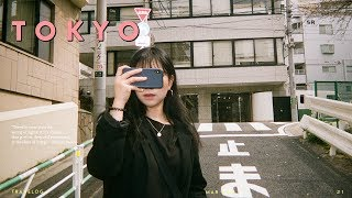 도쿄 브이로ᄀ…