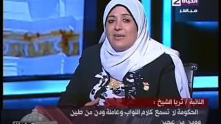 فيديو| برلمانية: «لولا مشاريع الجيش كانت الحكومة اتعرت»