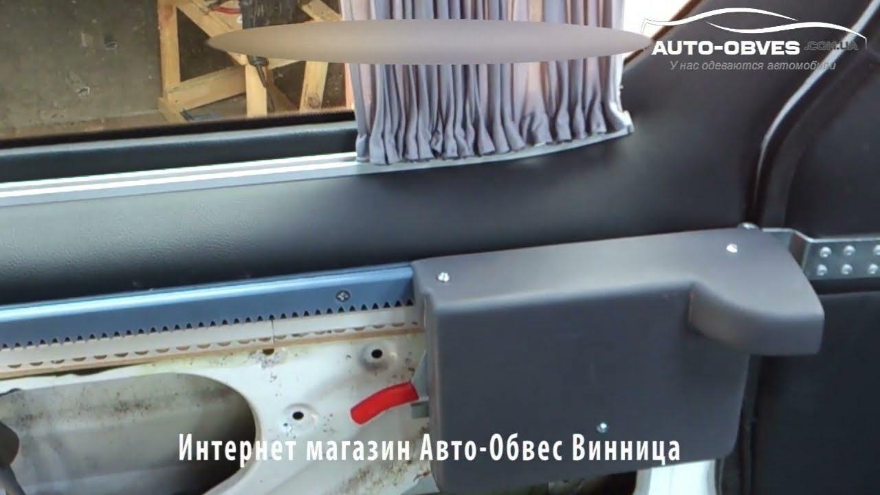 Автоматическая дверь для микроавтобусов - YouTube