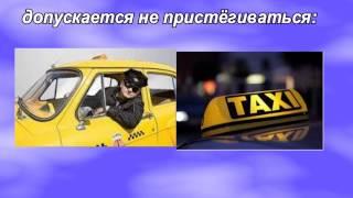Курсы для начинающих водителей. Права и обязанности водителя