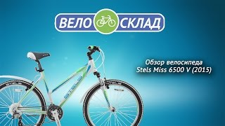 Обзор велосипеда Stels Miss 6500 V 2015