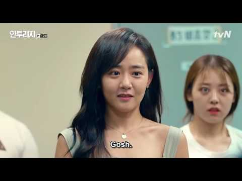 tvN Entourage - Moon Geun Young cut (episode 12)