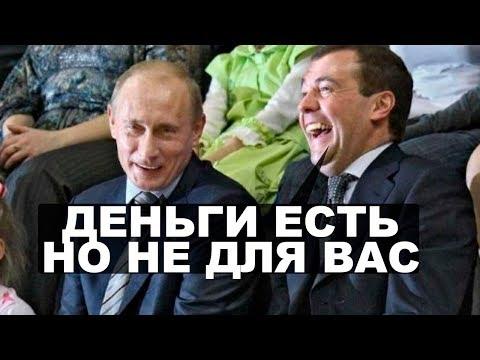 Новый распил: ноутбуки от 500 тыс рублей. НовостиСВЕРХДЕРЖАВЫ