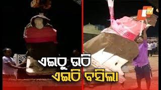 Puri Demolition- Rs 5 Crore Sanctioned For Razed Raghunandan Library