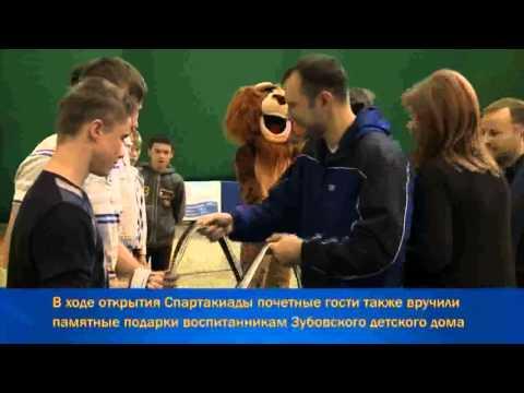Видео-ролик, посвященный V Спартакиаде Банка России