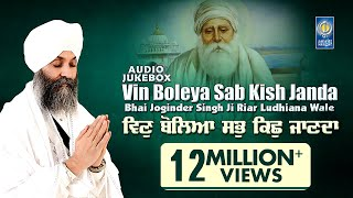 Vin Boleya Sab Kish Janda - Jukebox | Bhai Joginder Singh Ji Riar | Gurbani Kirtan - Amritt Saagar
